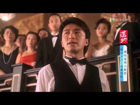 Xem phim Thần Bài 3 Full HD US Lồng Tiếng - Phim hài Châu Tinh Trì