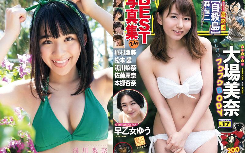Ảnh Gái Xinh Bikini Nhật Bản Ai Matsumoto Bikini Sexy