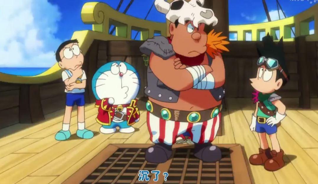 [Doraemon Tập Dài] Nobita Và Đảo Giấu Vàng Lồng Tiếng