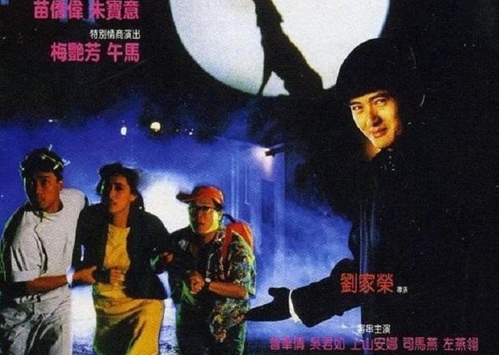 Phim Ác Mộng Kinh Hồn Châu Nhuận Phát - Scared Stiff 1987 Full HD lồng tiếng