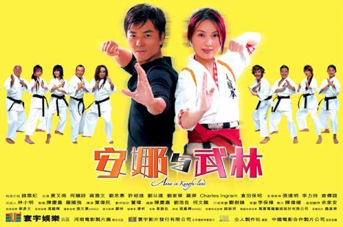Xem Phim Anna và Võ Lâm Anna in Kungfuland 2003 Full HD Thuyết Minh Trịnh Y Kiện