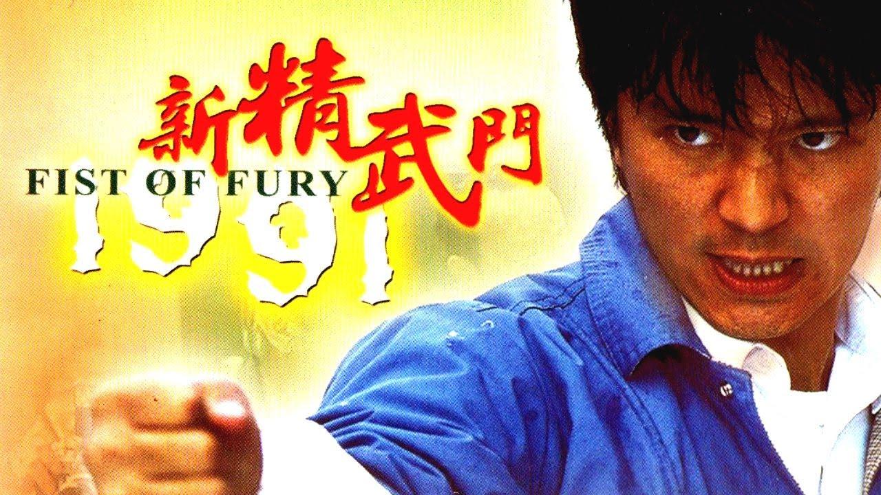 Xem phim Tân Tinh Võ Môn 2 Fist Of Fury 2 Full HD Lồng Tiếng - Phim hài Châu Tinh Trì