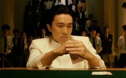 Xem phim Thần Bài 1 Full HD US Lồng Tiếng - Phim Hài Châu Tinh Trì