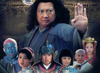 Phim Thiếu Lâm Tăng Binh Hồng Kim Bảo Trọn Bộ Full HD US Lồng Tiếng