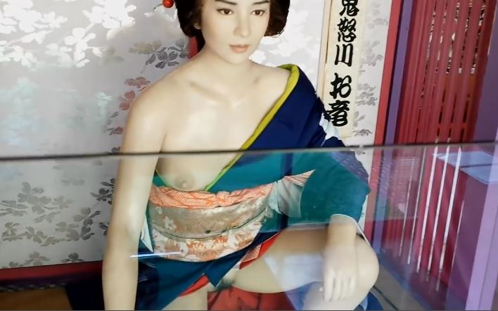 Clip Overview Inside Japanese Erotic Art Sex Museum