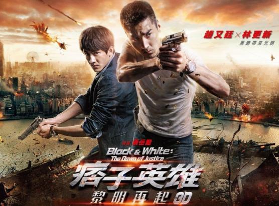 Phim Anh Hùng Du Côn Black and White: The Dawn Of Justice Full HD Thuyết Minh