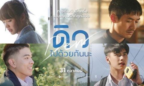 Xem phim Đi cùng nhau nhé Sub Việt tập FULL link nhanh không giật