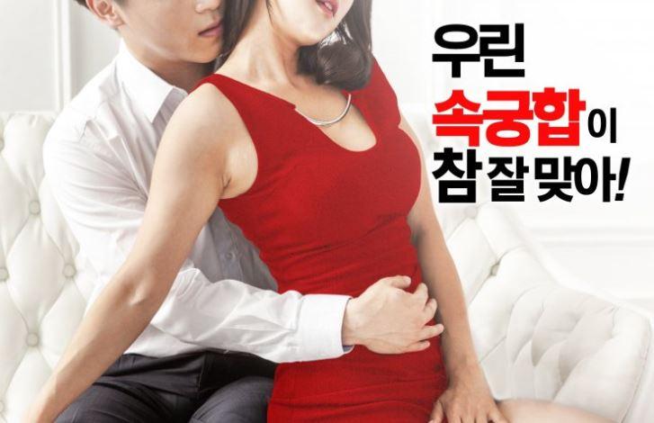 Xem phim cấp 3 Quan hệ hòa hợp giữa Nam và Nữ - Phim cấp 3 Hàn Quốc