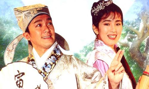 Xem Phim Đường Bá Hổ Diễm Thu Hương Flirting Scholar Full HD - US Lồng Tiếng - Phim hài Châu Tinh Trì