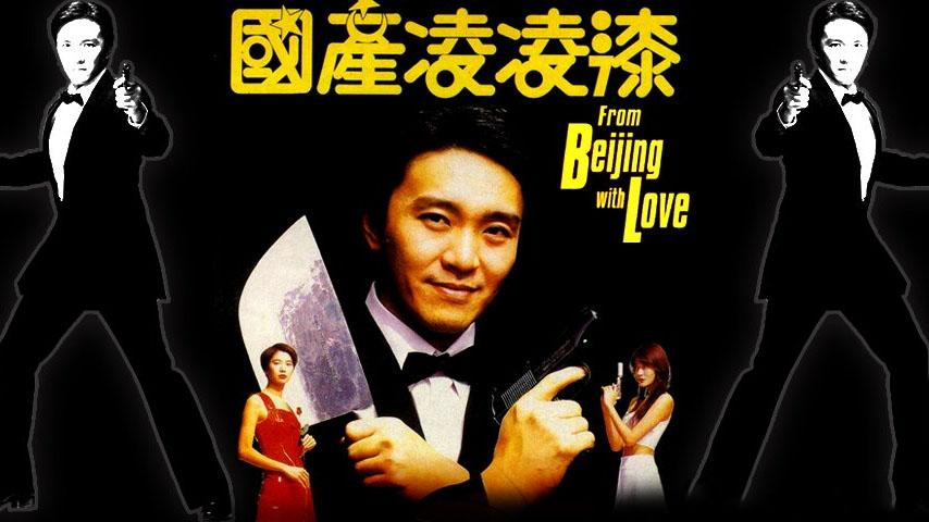 Xem Phim Quốc Sản 007 From Beijing with Love Châu Tinh Trì Full HD Lồng Tiếng