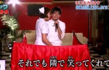 Video Game show Bựa Nhất Nhật Bản vừa hát Karaoke vừa sóc lọ